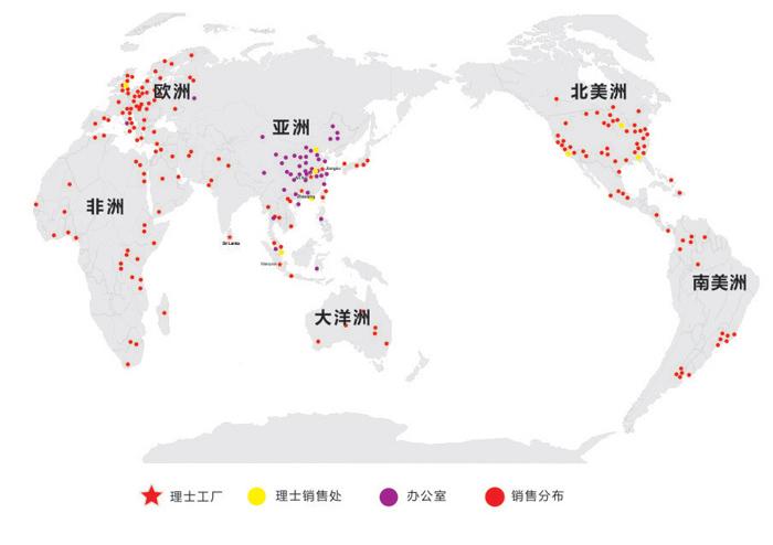 销售地图 C 700(1).jpg